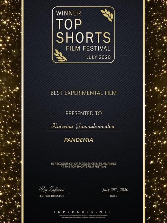top shorts, use, filmcards, Katerina Giannakopoulou, filmmaker, director, actress, dancer